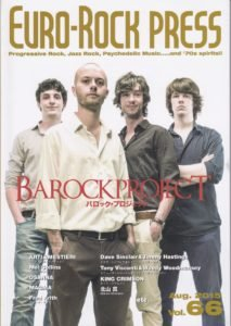 Barock Project Euro Rock Magazine Japan 2015 cover