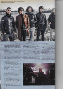 Barock Project Euro Rock Press Magazine Japan 2019 a