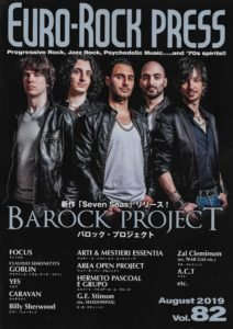 Barock Project Euro Rock Press Magazine Japan 2019 cover