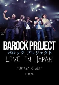 Barock Project - Live in Tokyo 2018 b